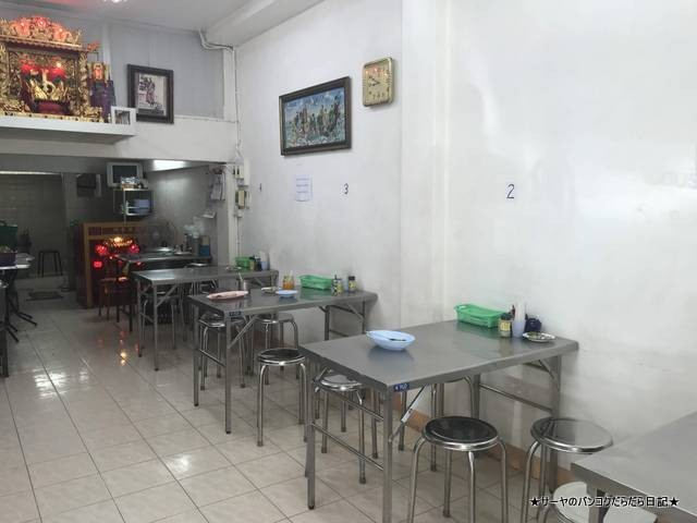 Khao Kha Mu Nai Kuang カオカオムー タイ料理 B級 (7)