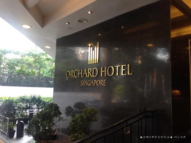 オーチャード ホテル シンガポール (Orchard Hotel Singapore)