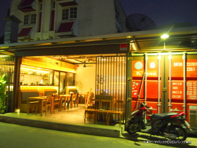 Edo Kitchen 江戸キッチン 日本料理 居酒屋 バンコク