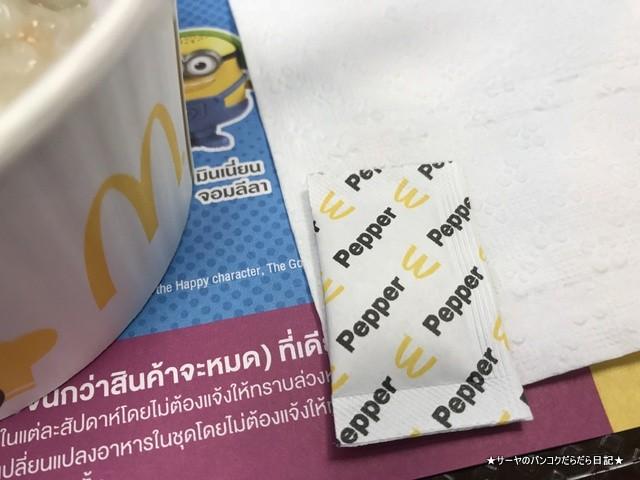 BKK MC マクドナルド 粥 オモシロ (10)