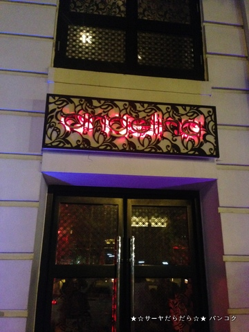 Angelina Italian Restaurant at Sofitel Legend Metropole Hanoi