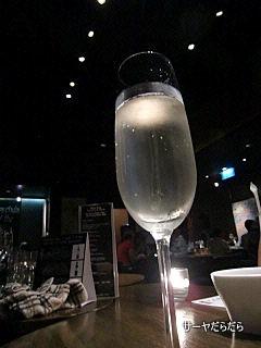 20110809 wine pub 2