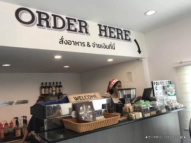 Fourbuta Cafe ナコンナヨック 畑 カフェ 眺め (4)