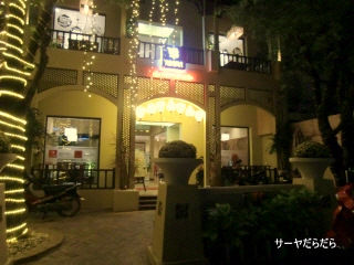 20120205 ashima 1