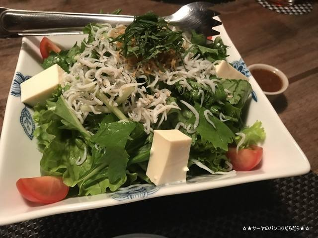 ひたち野 バンコク HITACHINO bangkok japanese (4)