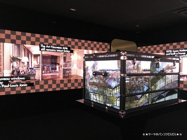 Time Capsule exhibition in Bangkok LVtimecapsule (18)