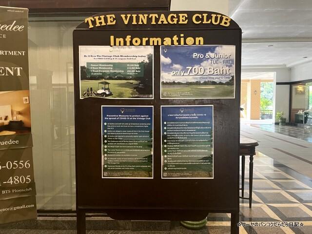 The Vintage Club ザ ヴィンテージゴルフクラブ (3)