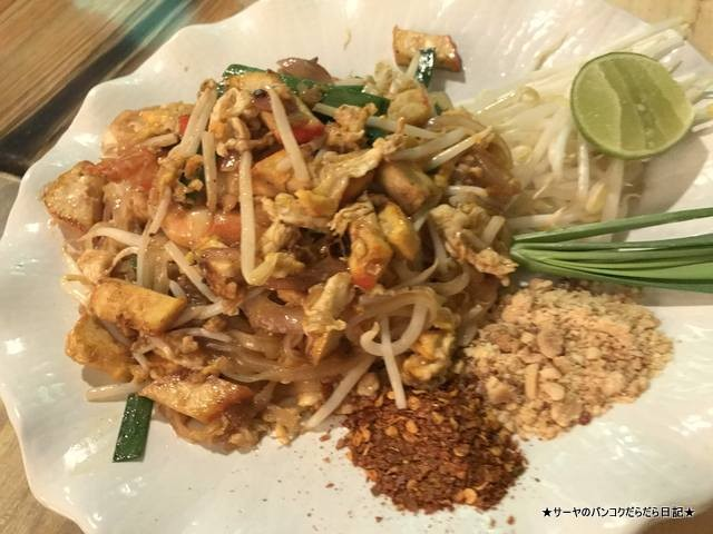 Kinnaree タイ料理 バンコク パッタイ