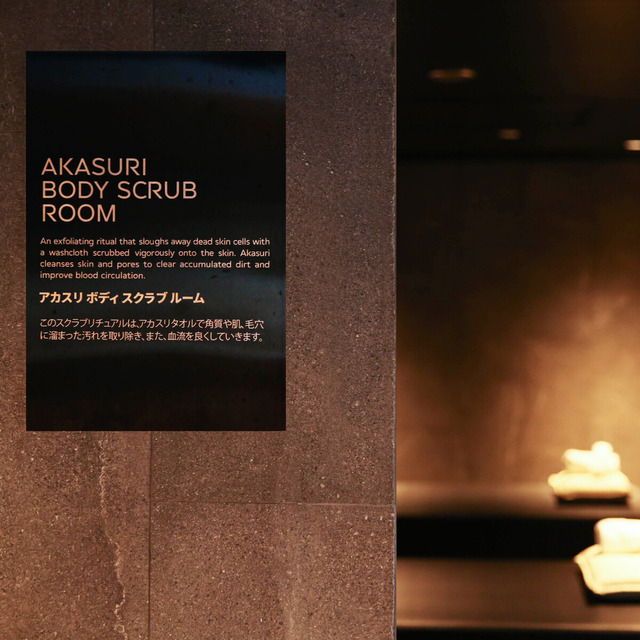 PANPURI WELLNESS Akasuri