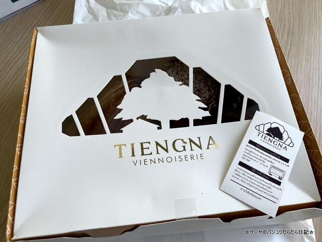 Tiengna Viennoiserie クロワッサン バンコク 人気 (11)