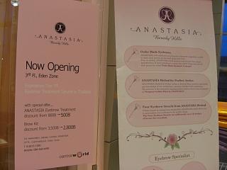20080709 anastasia 5