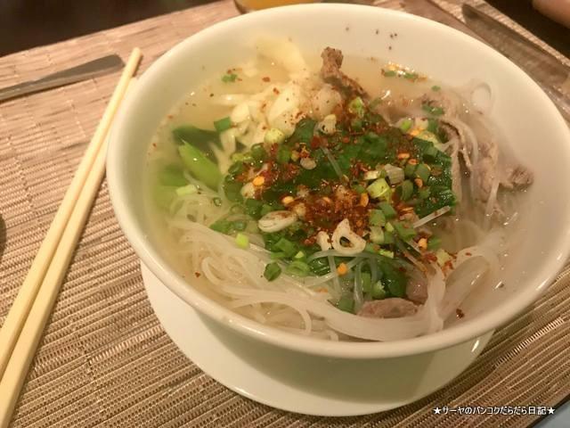 Conrad Bangkok コンラッド バンコク ホテル 朝食 (1)