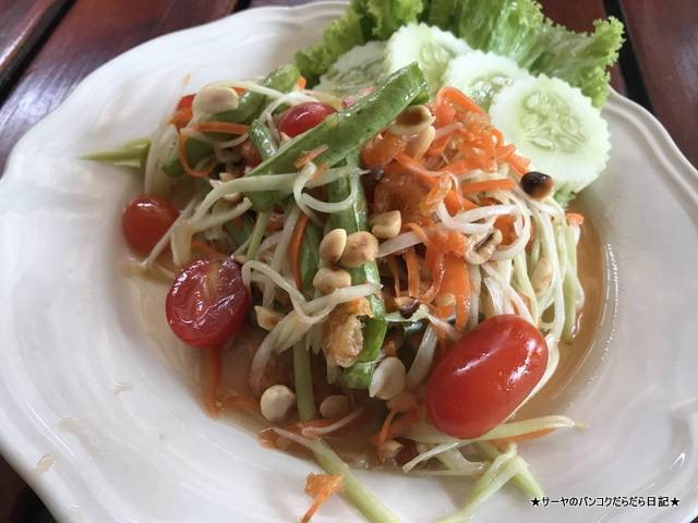 Baan Tao Restaurant ホアヒン タイ料理 (5)
