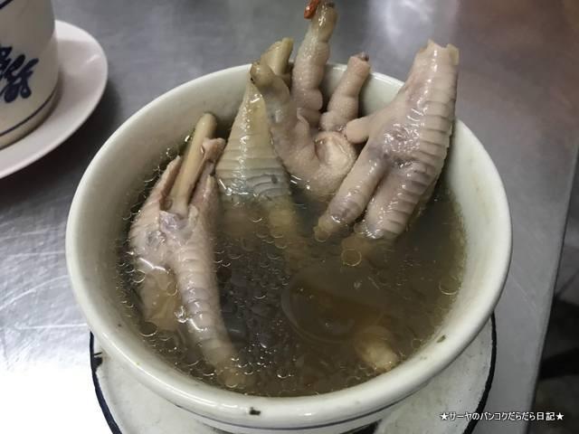 Por Krua Thuen チャルンクルン バンコク ローカル食堂 (1)