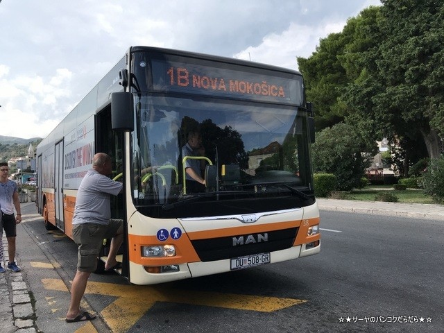 Dubrovnik bus ドゥブロブニク 路線バス