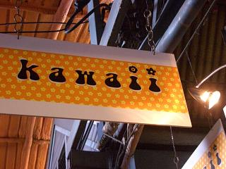 20070509 KAWAII 1
