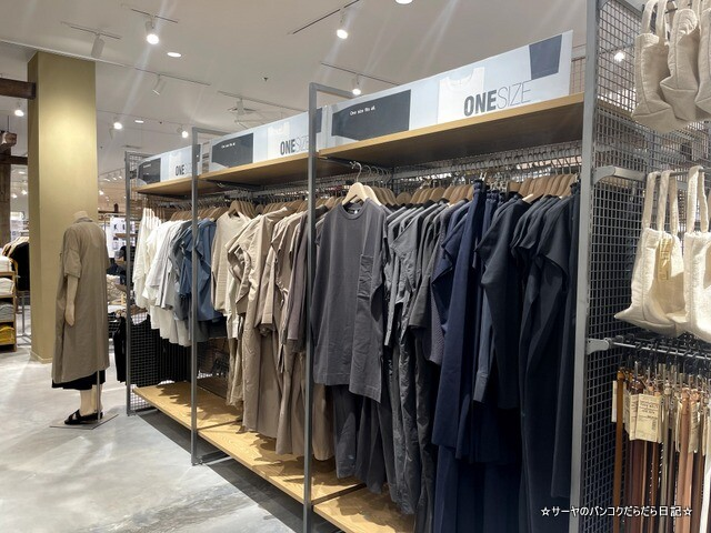 MUJI 無印良品 NEW CONCEPT STORE (19)