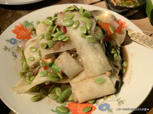 100 Mahaseth Ekamai バンコク タイ料理 (8)