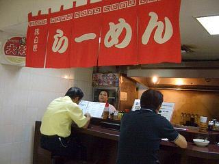 20071011 daikoku 1