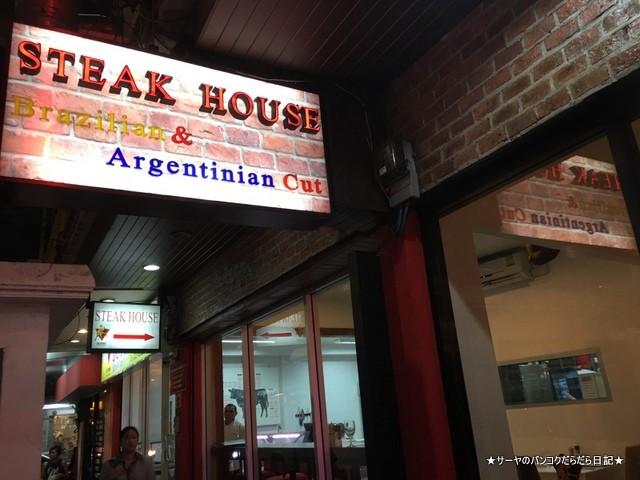 El Toro House Of Meat ステーキ バンコク