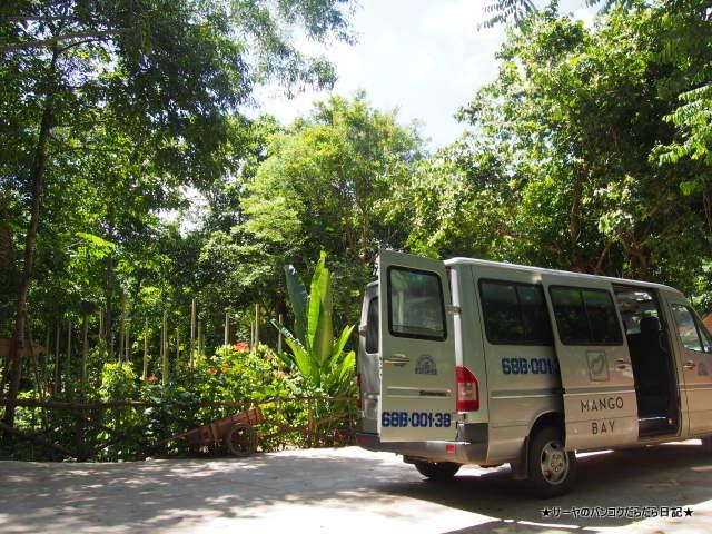Mango Bay Phu Quoc (1)