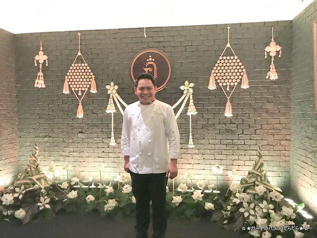 R.HAAN bangkok  Tod Piti Bhirombhakdi タイ料理レストラン (4)