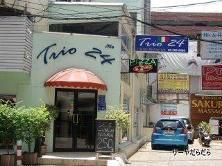 201000604 trio 24 1