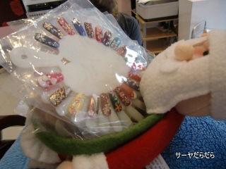 20120517 fanciful nail 3