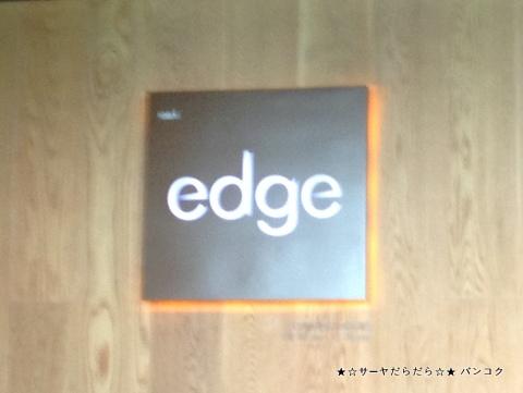 EDGE エッジ パタヤ ヒルトン