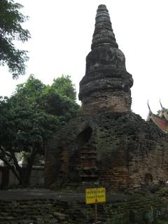 20081007 Wat Umon Mahatherachan 4