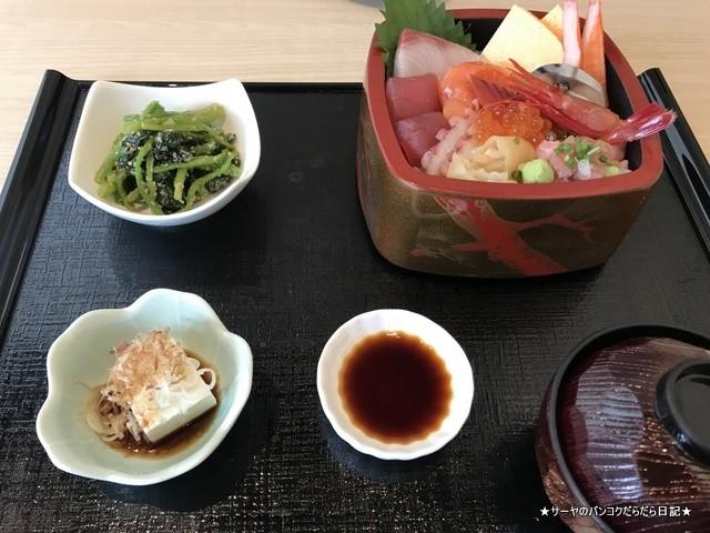 kinsei japanese バンコク 和食 プロンポン 金星 (3)