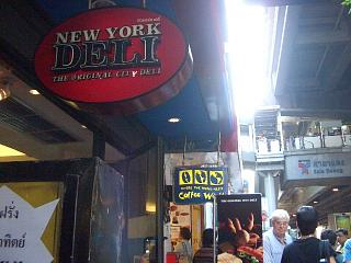 20060206 New York Deli 1