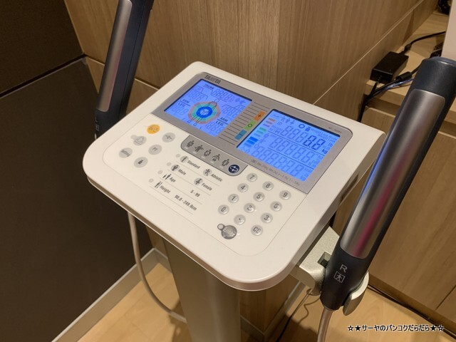 Weight Body Conscious Bangkok (6)