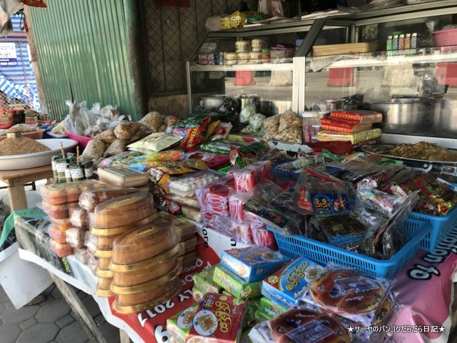 Rim Moei Market (7)