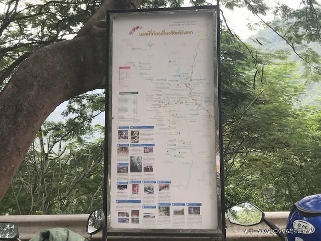 Bhumibol Dam プミポンダム ターク TAK (1)