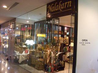 20071002 Nalakarn Shop 1