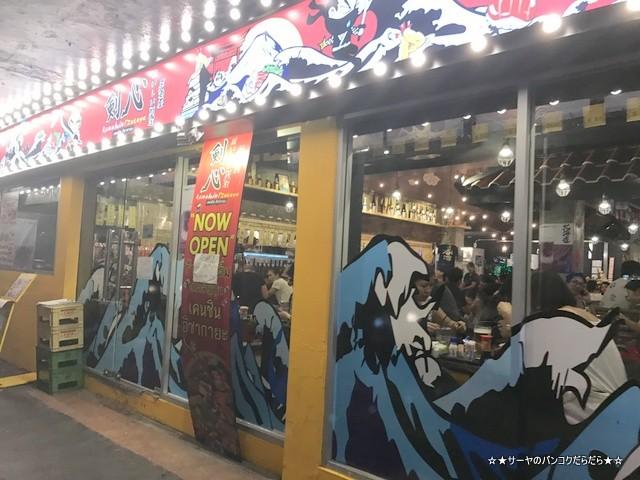 kenshin 剣心 Bangkok Japanese バンコク 和食 (2)