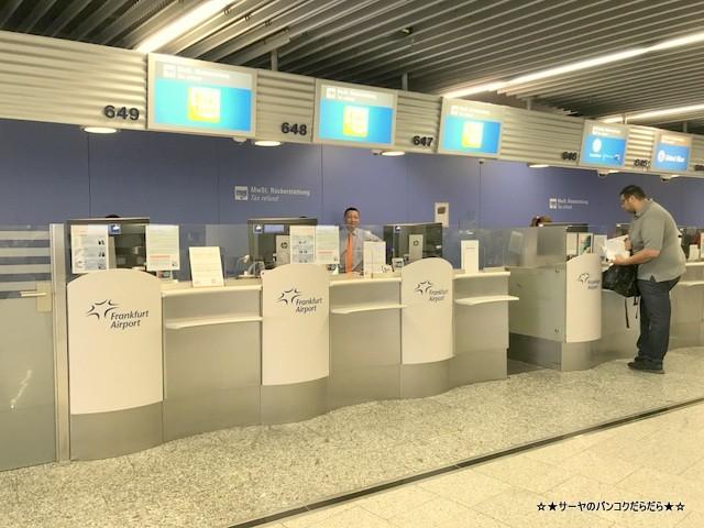 Frankfurt Flughafen フランクフルト ラウンジ (9)
