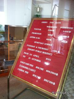 20110619 GREEN WOOD GOLF CLUB  4