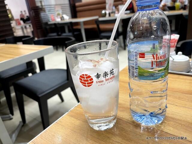 幸楽苑 KORAKUEN ramen bangkok (5)