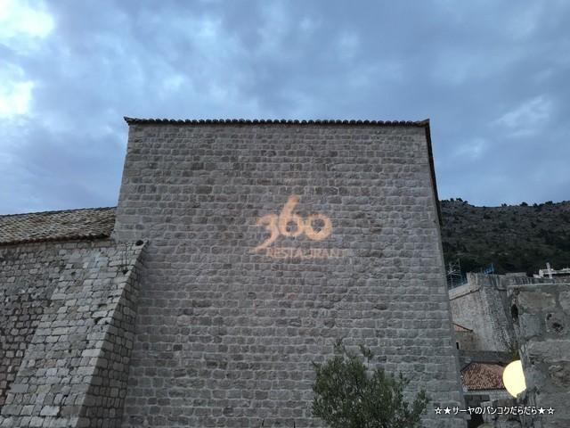 360 Dubrovnik Michelin restaurant (16)