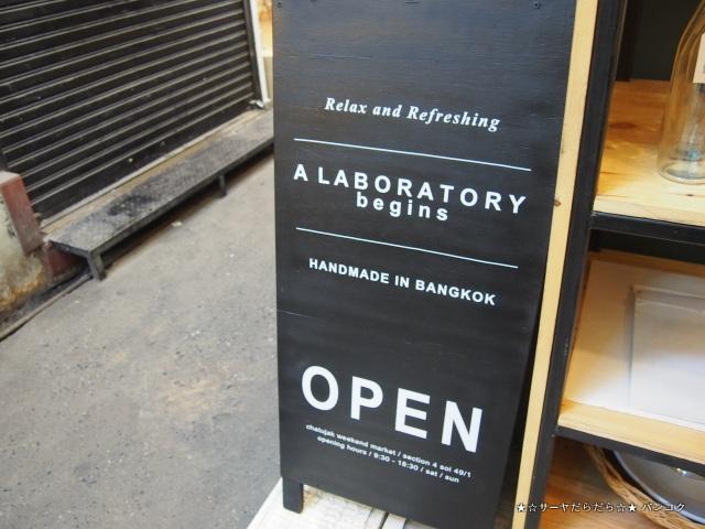 A Laboratory Begins バンコク チャトチャック カフェ