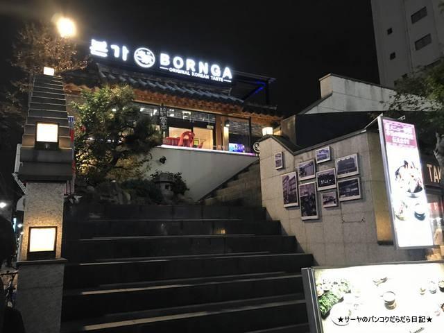 ボンガ 新大久保 韓国料理 牛焼肉 (1)