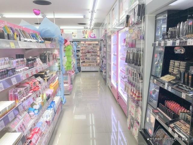 siam drug store サイアム 薬局 まるで日本 (11)