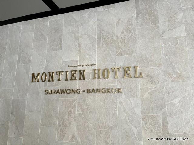 montien hotel bangkok モンティエン スリウォン (3)