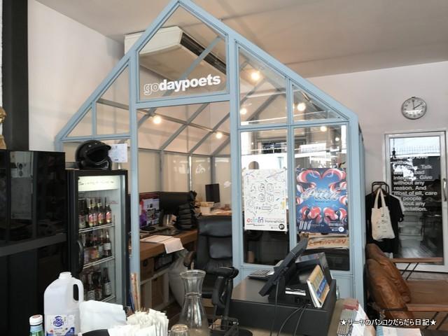 Cafe Daypoets バンコク カフェ スンウィジャイ (3)