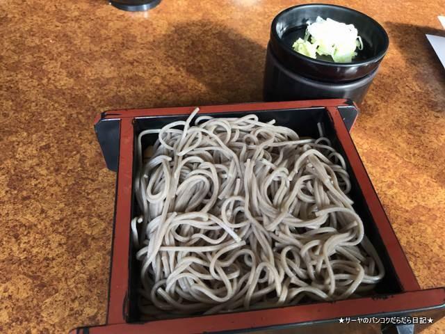 たごさく 田子作 佐倉市 臼井 美味しい 老舗 (7)