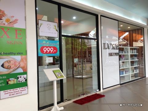 luxe clinic bangkok