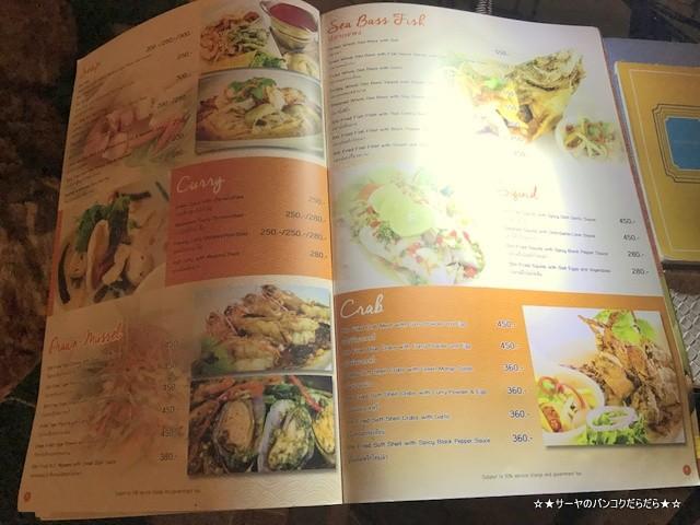 Wora Bura Hua Hin Resort RAK TALAY RESTAURANT (14)