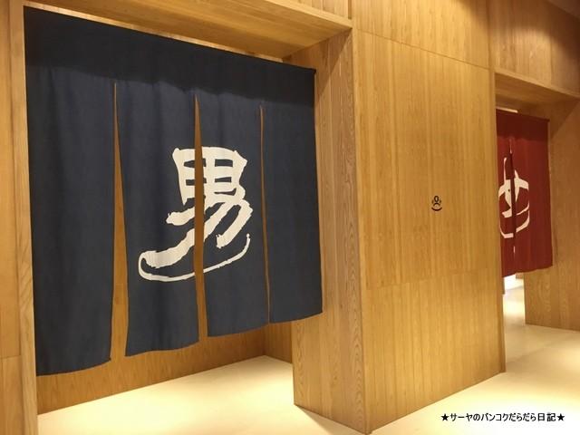 湯の森 パタヤ yunomori pattaya (9)